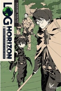 log horizon tome 1 éditions ofelbe mamare touno