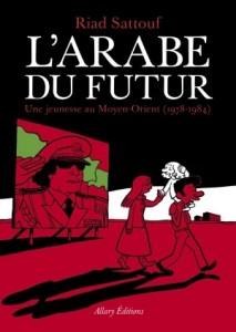 l'arabe du futur riad sattouf allary éditions