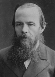 Portrait de Fedor DOSTOIEVSKI trouvé sur Larousse.